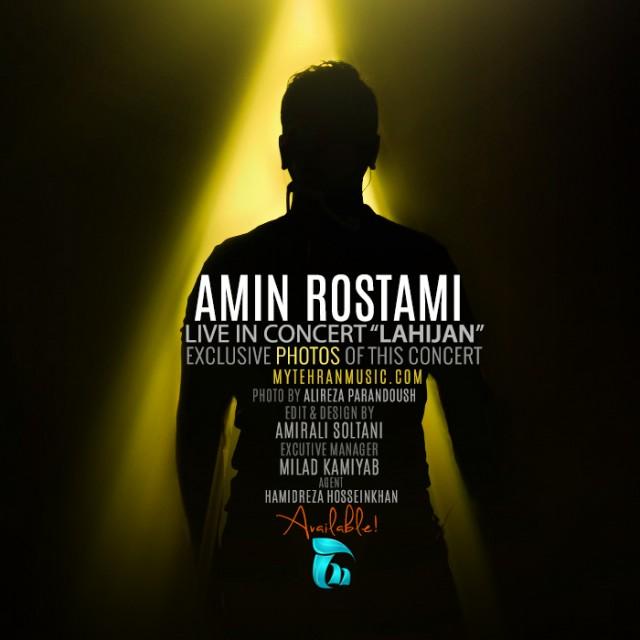 amin_concert