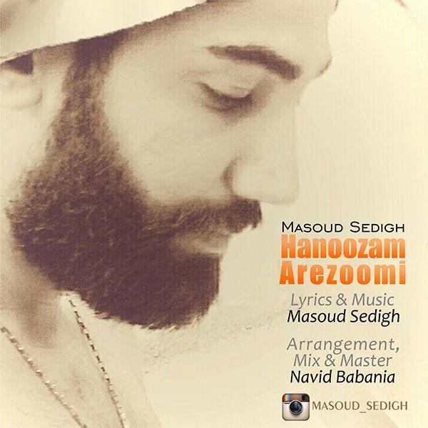 دانلود آهنگ جدید مسعود صدیق به نام هنوزم آرزومی