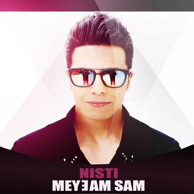 آهنگ جدید میثم سام به نام نیستی