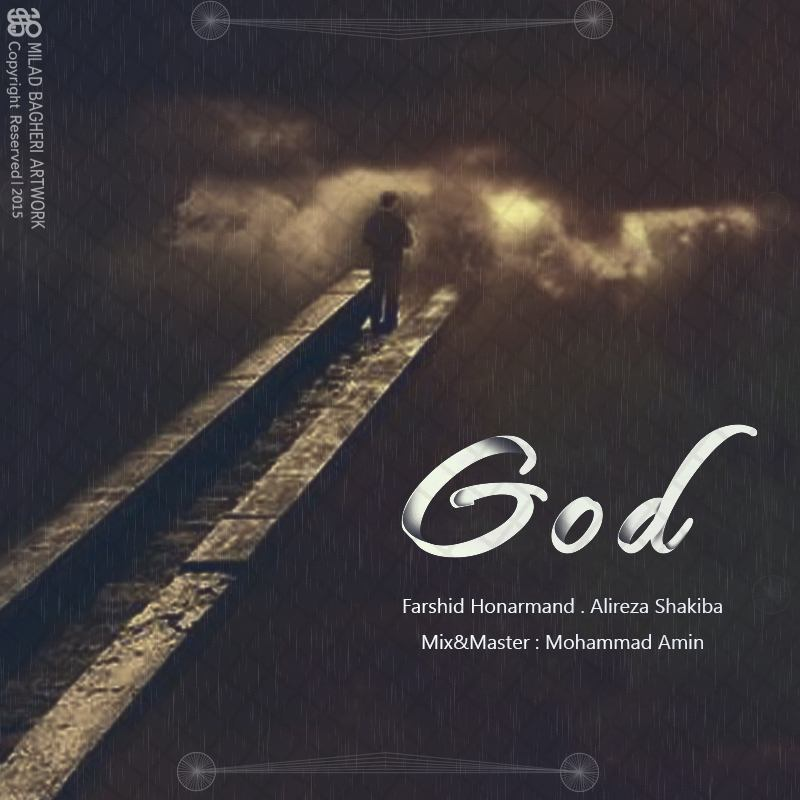 آهنگ جدید فرشید هنرمند و علیرضا شکیبا به نام خدا