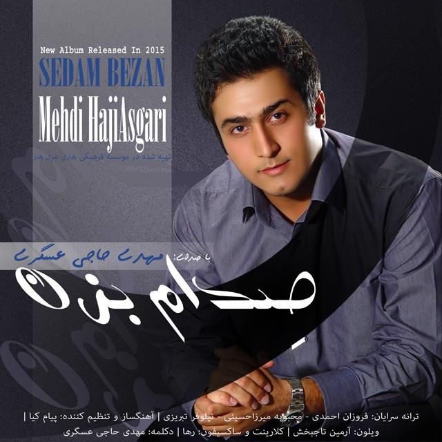 دانلود آلبوم جدید مهدی حاجی عسگری به نام صدام بزن