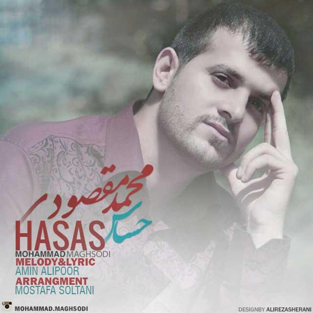 دانلود آهنگ جدید محمد مقصودی به نام حساس