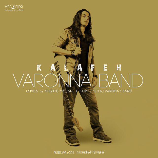 دانلود آهنگ جدید Varonna Band با نام کلافه