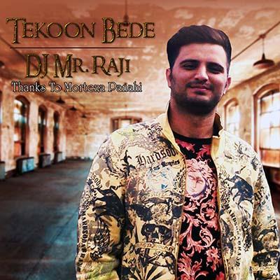 دانلود آهنگ جدید DJ MR Raji به نام تکون بده