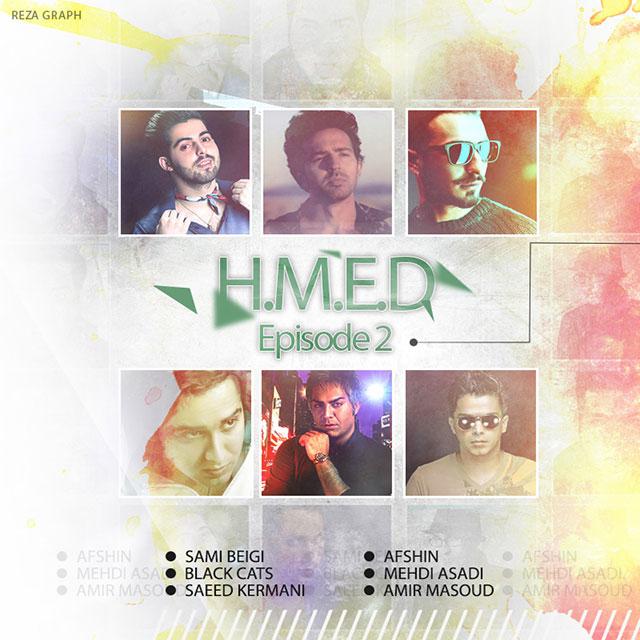 دانلود قسمت دوم برنامه H.M.E.D