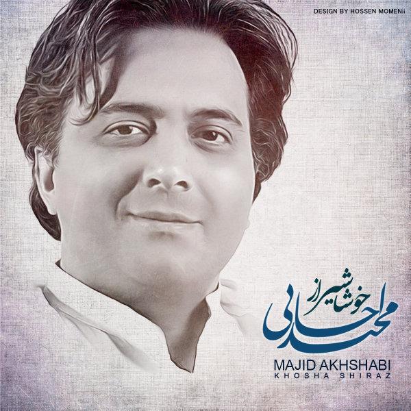 دانلود آهنگ جدید مجید اخشابی به نام خوشا شیراز