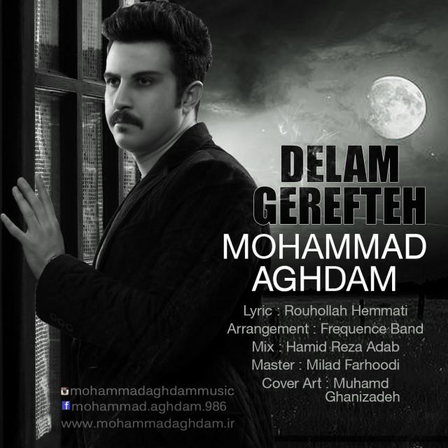 دانلود آهنگ جدید محمد اقدم به نام دلم گرفته
