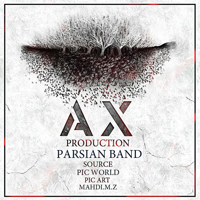 دانلود آهنگ جدید پارسیان بند به نام AX
