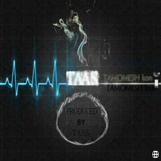 دانلود آهنگ جدید گروه Taas به نام تمومش کن