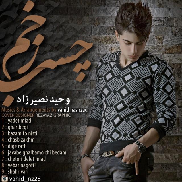 دانلود آلبوم جدید وحید نصیرزاد به نام چسب زخم