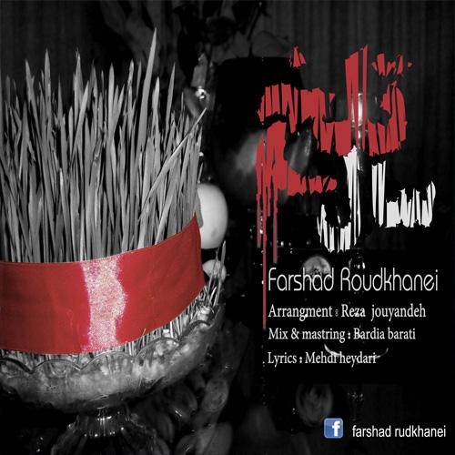 دانلود آهنگ جدید فرشاد Roudkhanei به نام سال تلخ