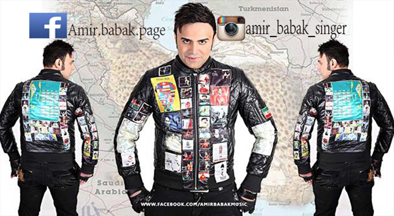 Amir Babak