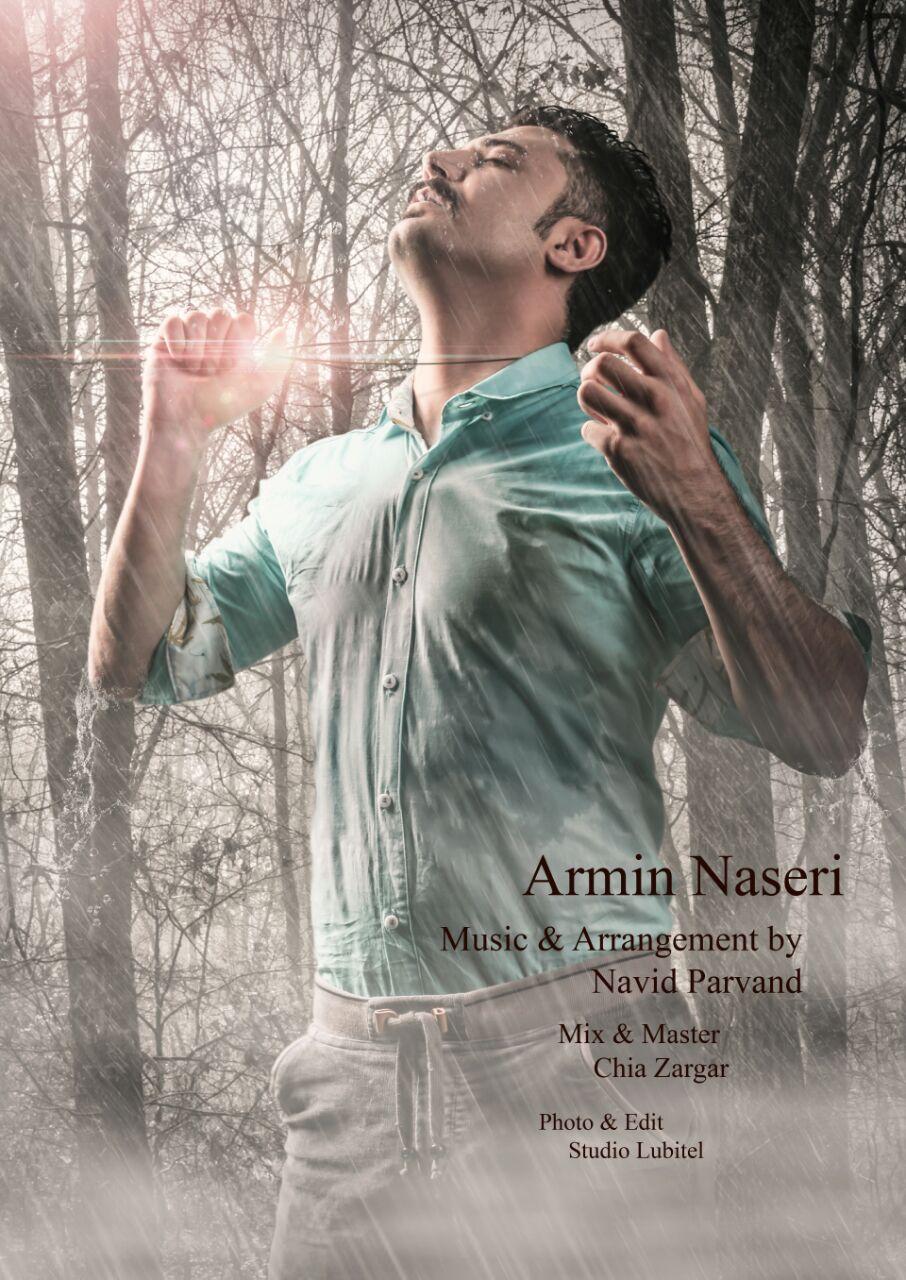 دانلود آهنگ جدید آرمین ناصری به نام تنهایی