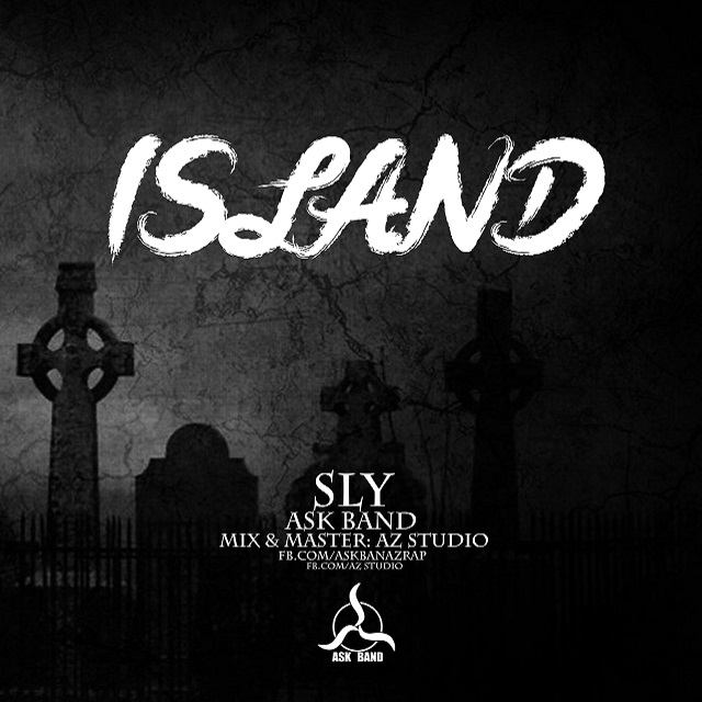 دانلود آهنگ جدید Ask Band (Sly) به نام Island