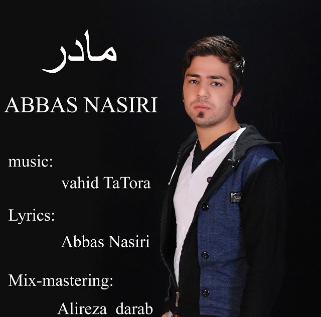 دانلود آهنگ جدید عباس نصيري به نام مادر