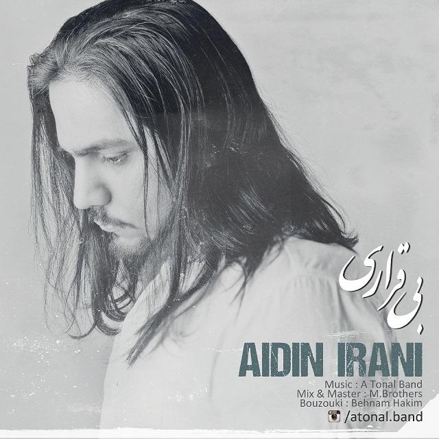 دانلود آهنگ جدید آیدین ایرانی به نام بی قراری