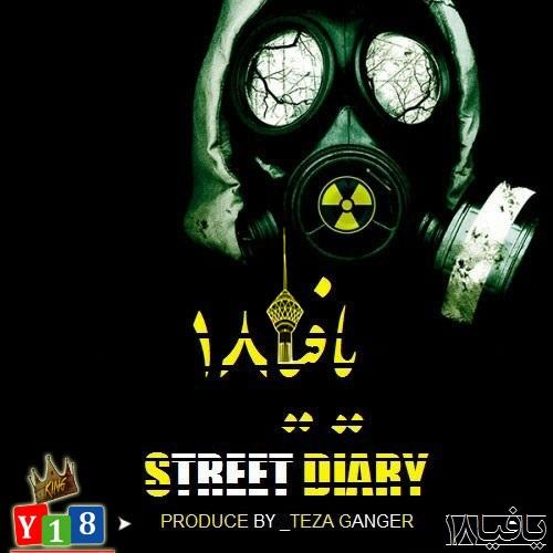 دانلود آلبوم جدید گروه یافیا18 به نام Street Diary