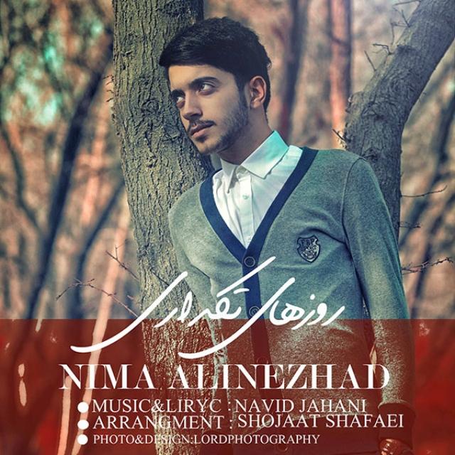 دانلود آهنگ جدید نیما علی نژاد به نام روزهای تکراری