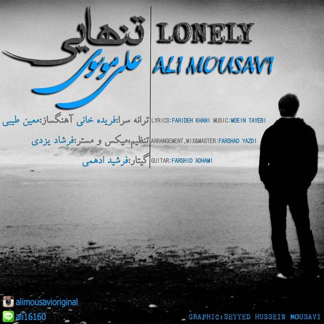 دانلود آهنگ جدید علی موسوی به نام تنهایی