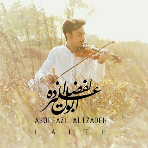 دانلود آهنگ جدید ابوالفضل علیزاده به نام لاله