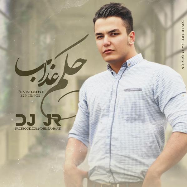 دانلود آلبوم جدید جواد رحمتی (دی جی جی آر) به نام حکم عذاب