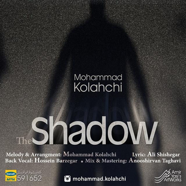 دانلود آهنگ جدید محمد کلاهچی به نام سایه