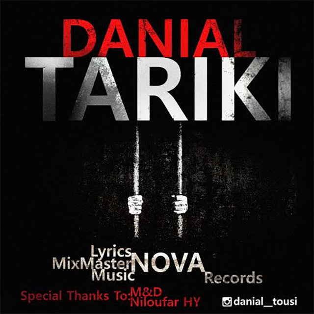"دانلود Download new song Danial ""Tariki "" live in tehranmusic"