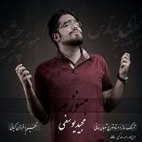 تهران موزیک