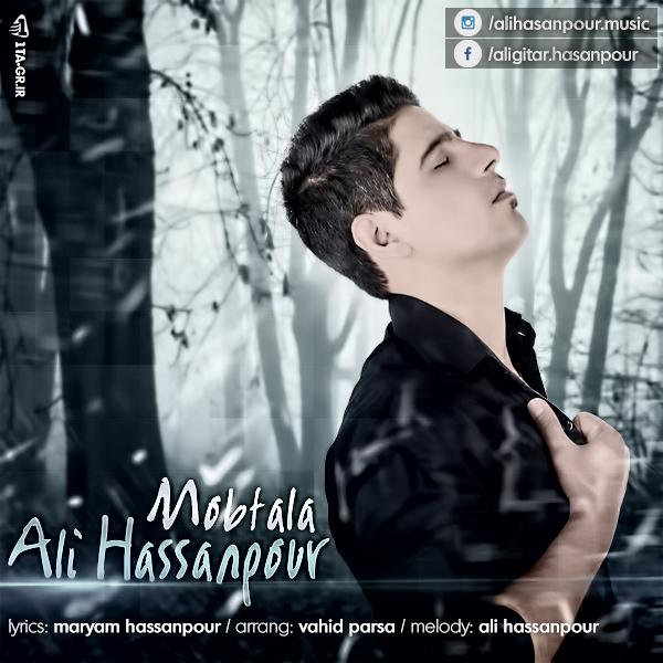دانلود آهنگ جدید علی حسن پور به نام مبتلا