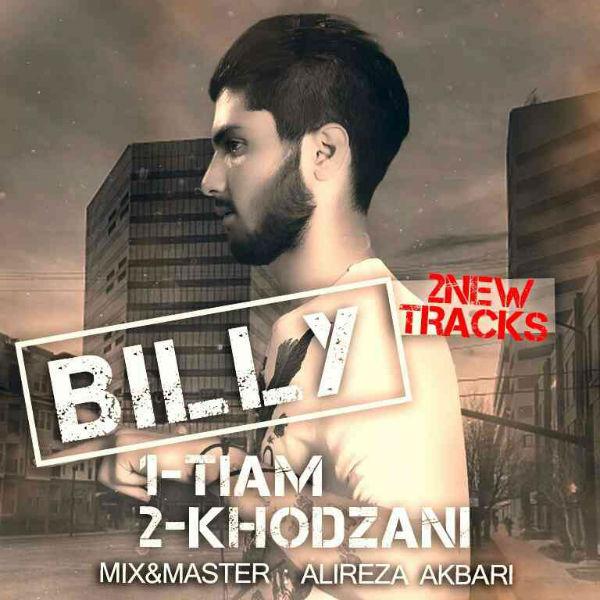 دانلود دو آهنگ جدید Billy به نام تیام و خودزنی