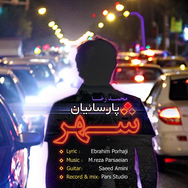 دانلود آهنگ جدید محمد رضا پارسائیان به نام شهر