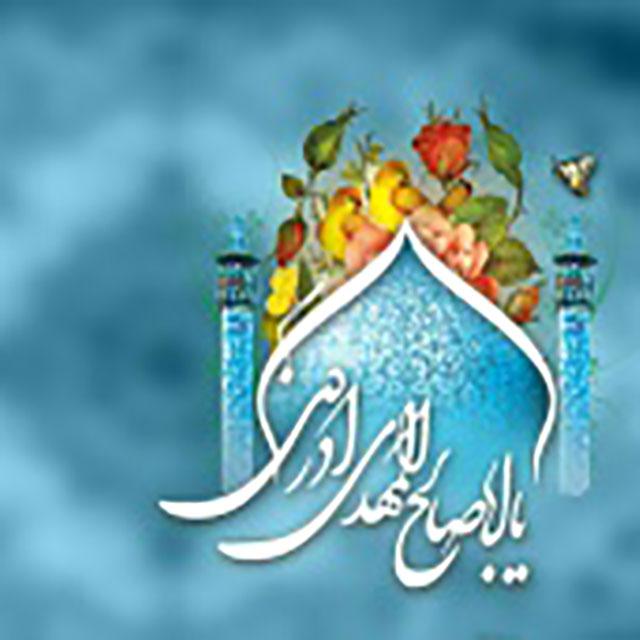 دانلود آهنگ جدید محمد ماهان به نام حضرت عشق