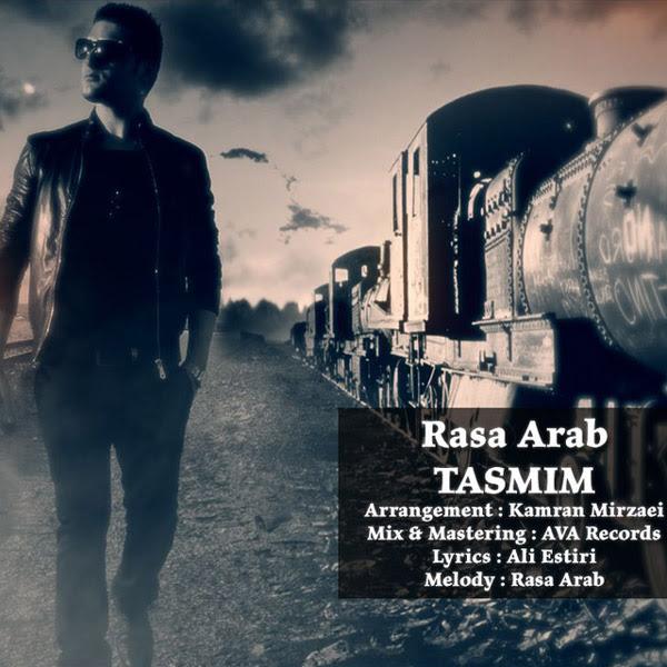 دانلود آهنگ جدید رسا عرب به نام تصمیم