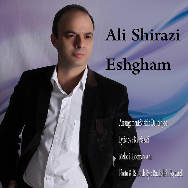 دانلود آهنگ جدید امیر شیرازی به نام عشقم
