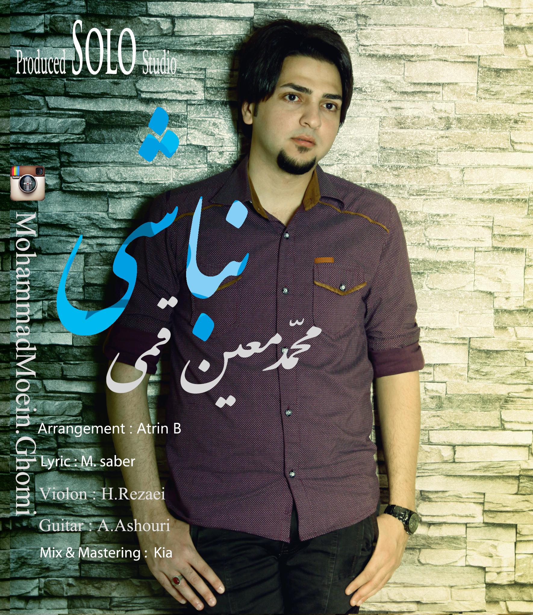 دانلود آهنگ جدید محمد معین قمی به نام نباشی
