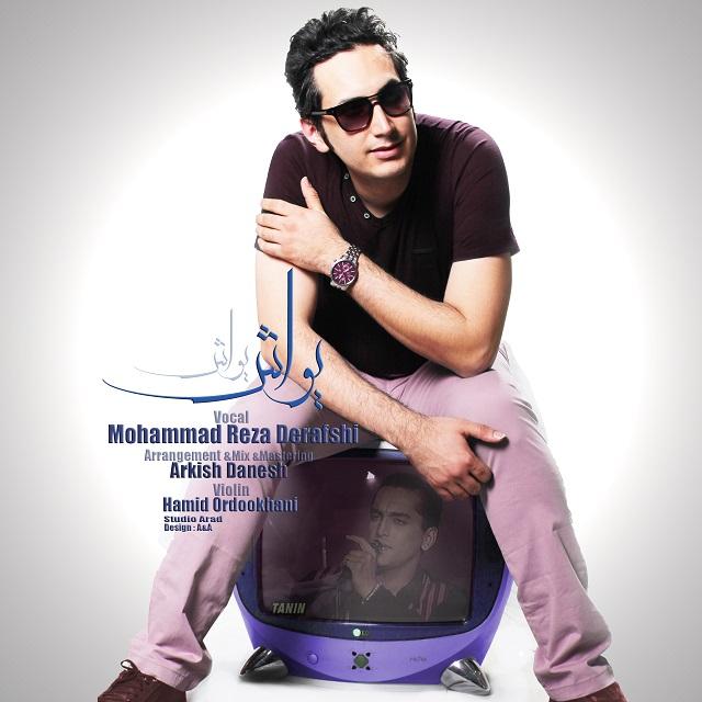 دانلود آهنگ جدید محمد رضا درفشی به نام یواش یواش
