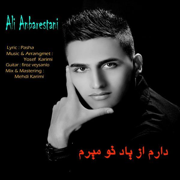 دانلود آهنگ جدید علی عنبرستانی به نام دارم از یاد تو میرم