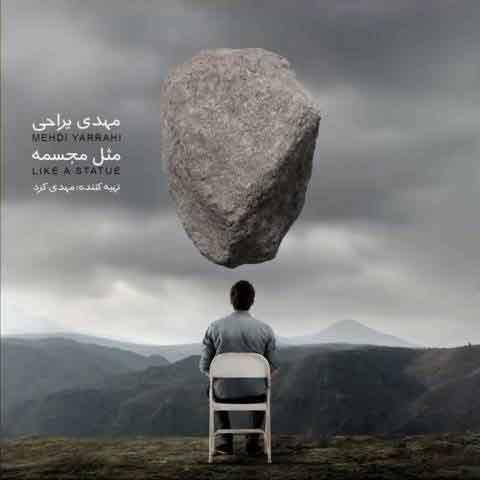 دانلود تیزر آلبوم جدید مهدی یراحی به نام مثل مجسمه