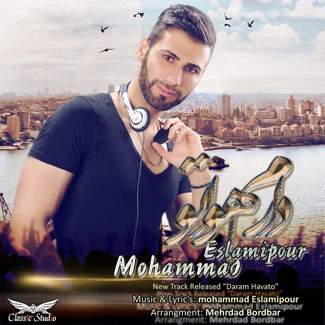 دانلود آهنگ جدید محمد اسلامی پور به نام دارم هواتو