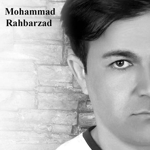 دانلود آهنگ جدید محمد رهبرزاد به نام حس تازه