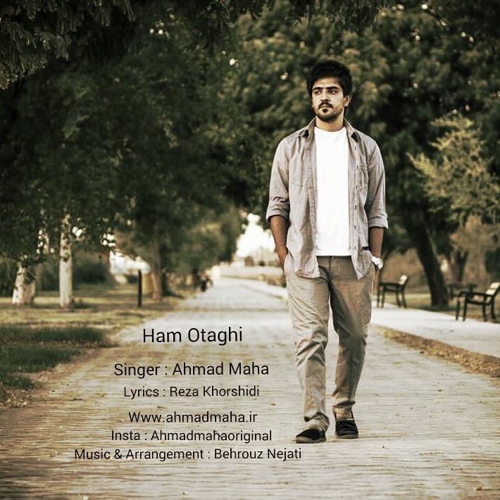 دانلود آهنگ جدید احمد ماها به نام هم اتاقی
