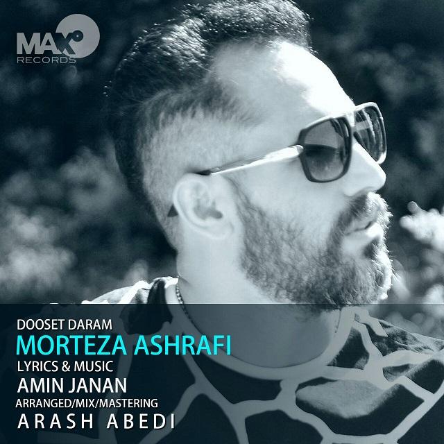 دانلود آهنگ جدید مرتضی اشرفی به نام دوست دارم