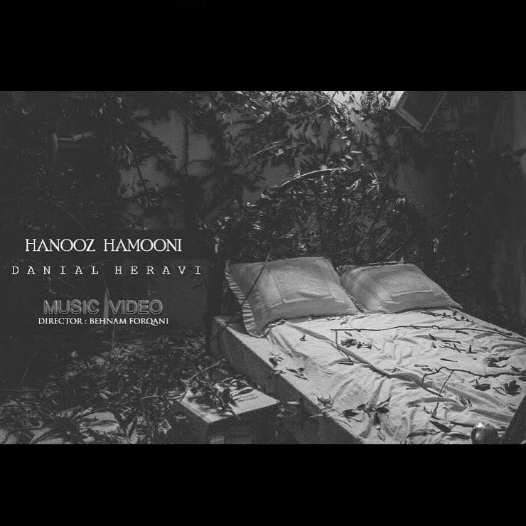 دانلود موزیک ویدیو جدید دانیال هروی به نام هنوز همونی