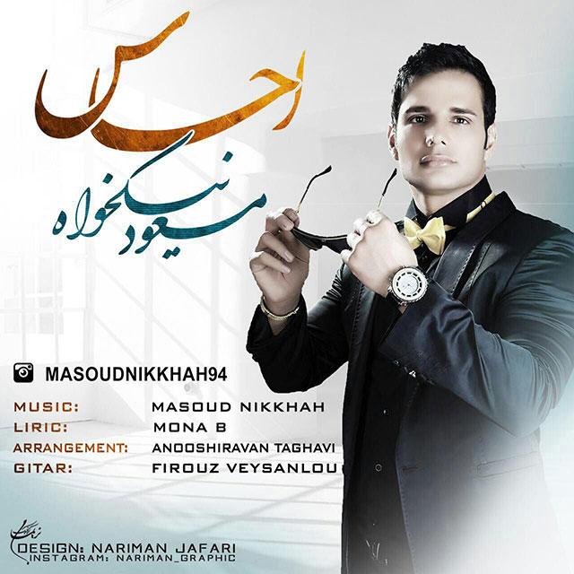 دانلود آهنگ جدید مسعود نیکخواه به نام احساس