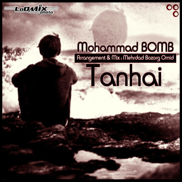 دانلود آهنگ جدید محمد بمب به نام تنهایی