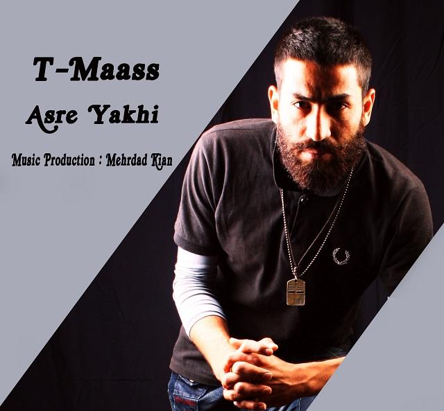 دانلود آهنگ جدید T-Maass به نام عصریخی