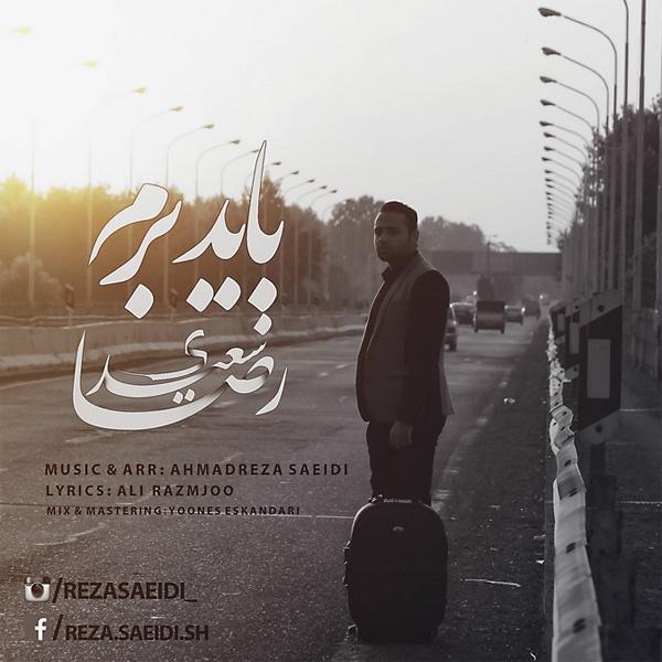 دانلود آهنگ جدید رضا سعیدی به نام باید برم