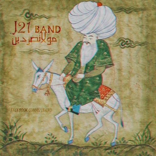 دانلود آهنگ جدید J21 Band به نام ملانصرالدین