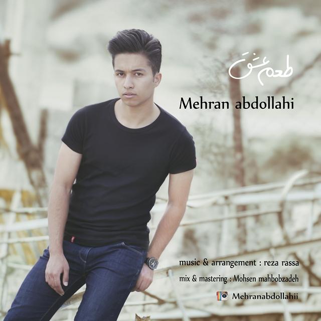 دانلود آهنگ جدید مهران عبدالهی به نام طعم عشق