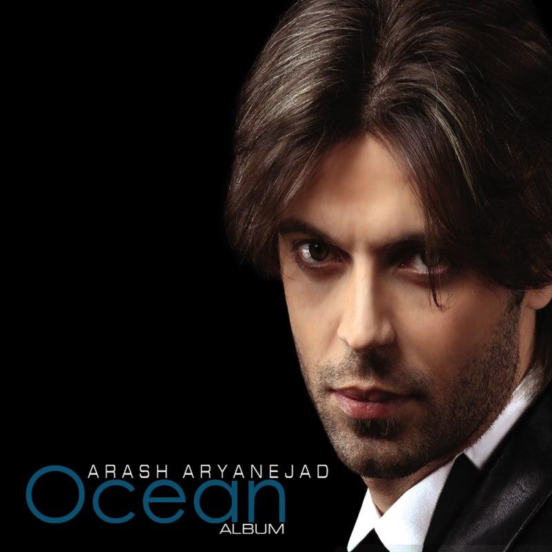 دانلود آلبوم جدید آرش آریا نژاد به نام اقیانوس